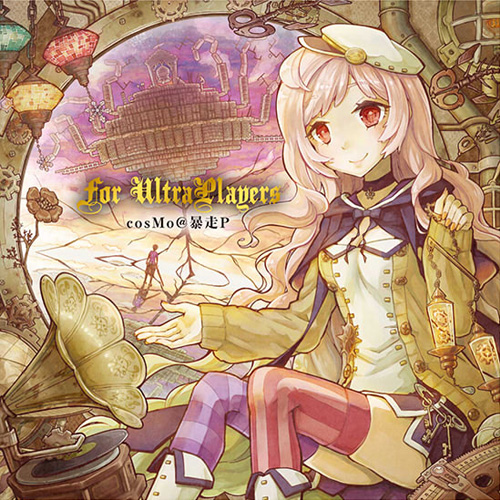 cosMo@暴走P3rdAL「For UltraPlayers」