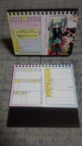 scheduler_sample1