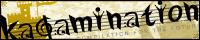 大規模鏡音コンピCD&画集『kagamination』
