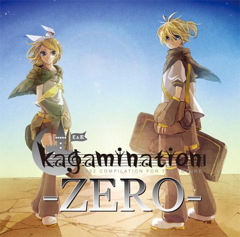 kagamination ZERO