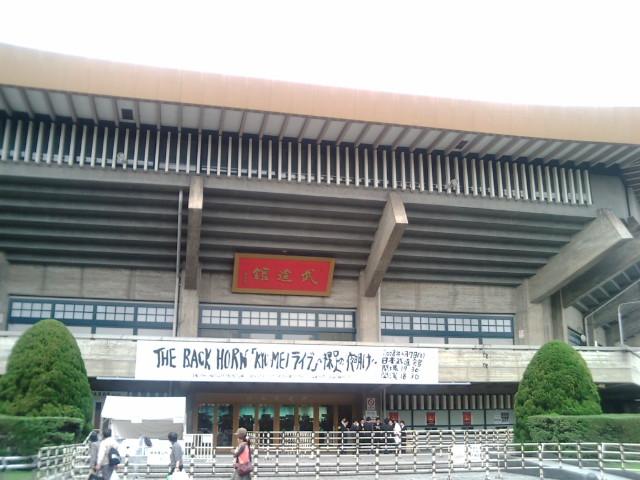 武道館ライブ1