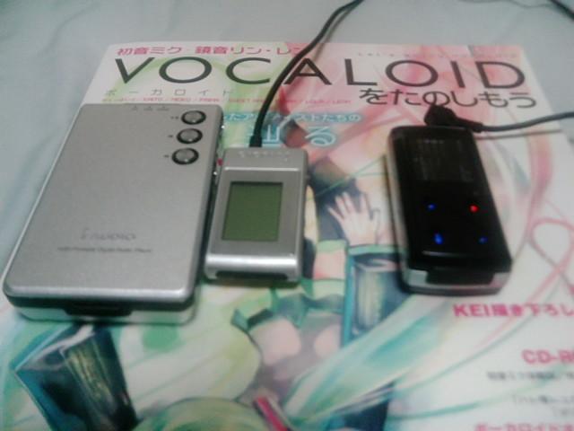iAudio7