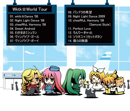 「Wktk☆World Tour」裏ジャケ