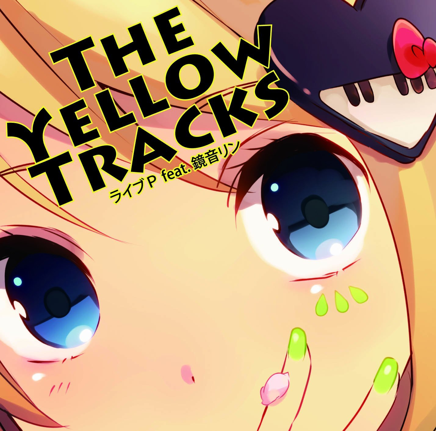 THE YELLOW TRACKS