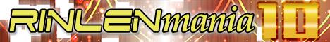 RINLENMANIA10