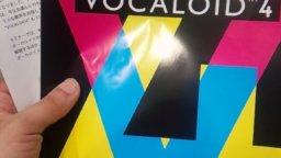 楽器フェアでVOCALOID4と巡音ルカV4X(開発中)を見てきた