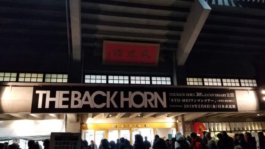 THE BACK HORN 20周年ツアー