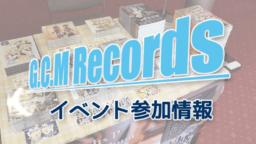 関東鏡音オンリーイベント「鏡音ことは!」11/24開催!サークル参加します