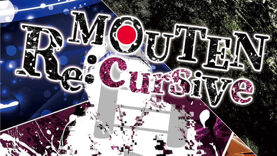 「MOUTEN Re:cursive」ジャケット アイキャッチ用