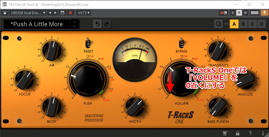T-RackS Oneではリミッターに相当する「VOLUME」を0まで下げて添えるだけにする