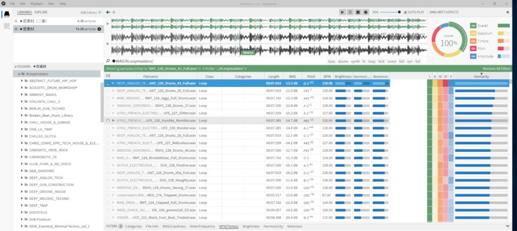 「Sononym」のメイン画面。ある音を選ぶと、それに似た音をそれなりの精度で提案してくれる