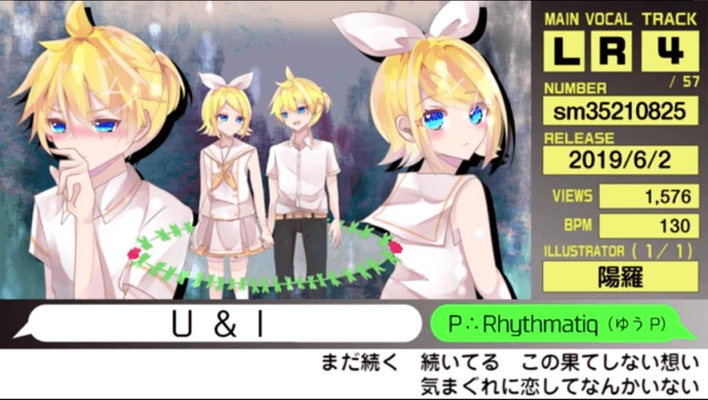 RINLENMANIA 12「U&I/P∴Rhythmatiq(ゆうP)」(イラスト:陽羅さん)