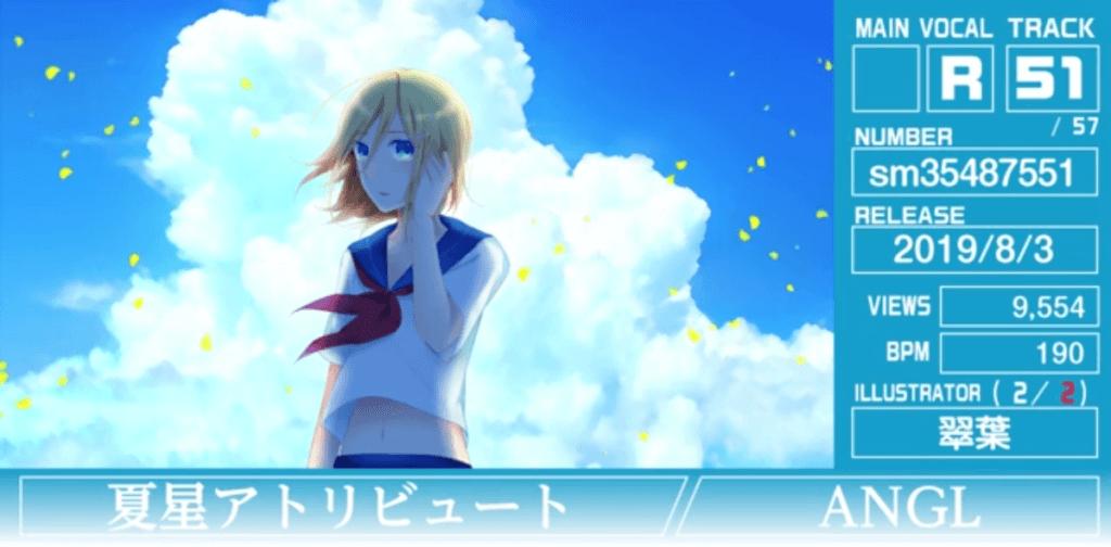 RINLENMANIA 12「夏星アトリビュート/ANGL」(イラスト:翠葉さん)