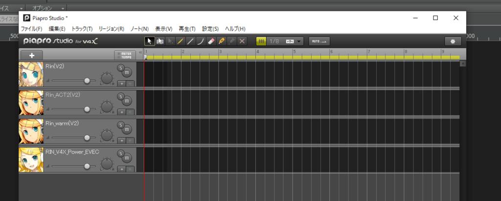 Act1/Act2/Append/V4Xの鏡音リンがPiapro Studioに同居している