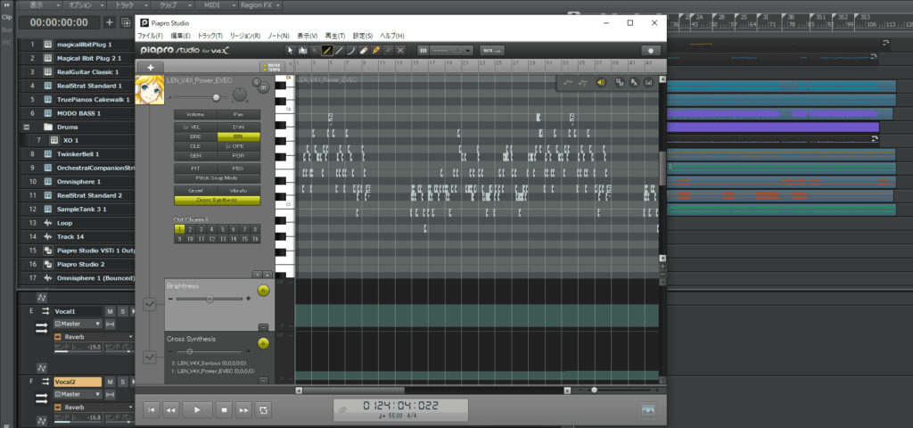 作ったメロディを鏡音レンにラララで仮に歌ってもらいます