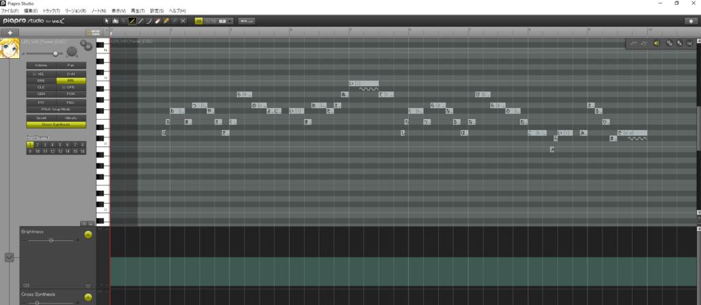 完成した歌詞をPiapro Studioに入力して、最初から最後まで一通り歌ってもらいます