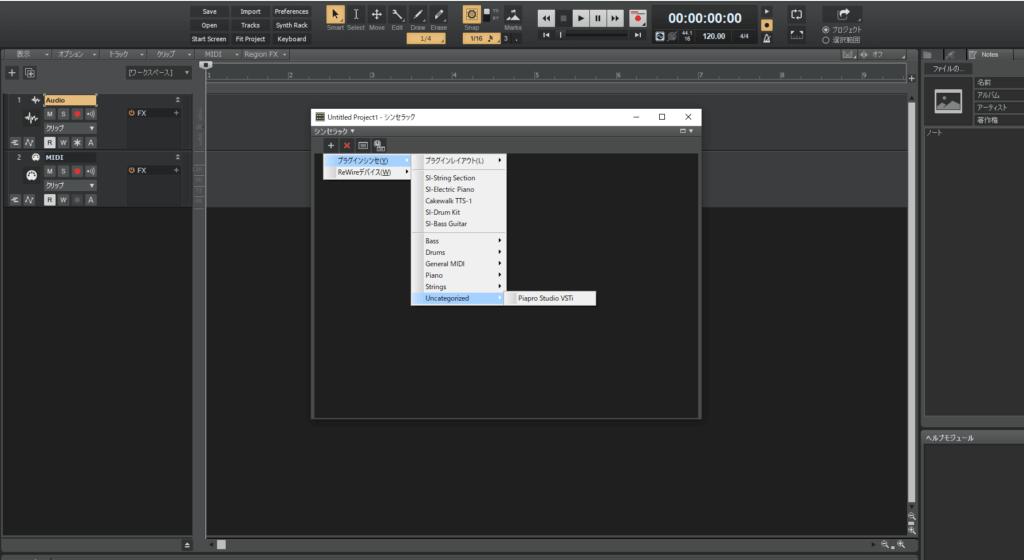 Cakewalkのシンセラックで新しいプラグインシンセを追加しようとしている画面(Piapro Studio追加後)。