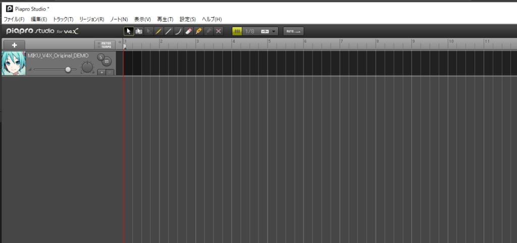 Piapro Studioで初音ミクV4Xを呼び出した画面