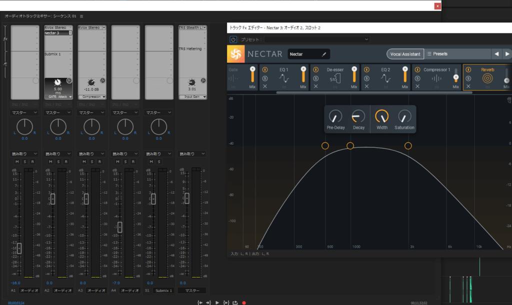 Premiere Proの画面。「オーディオトラックミキサー」は、ほとんどDAWと変わらないようなVSTプラグインを使ったミックスができます