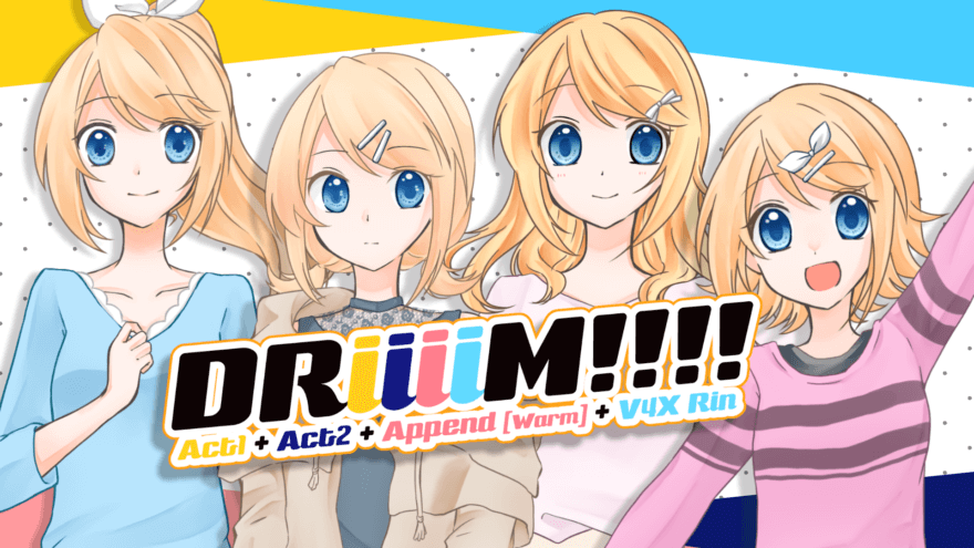 「DRiiiiM!!!!」告知画像
