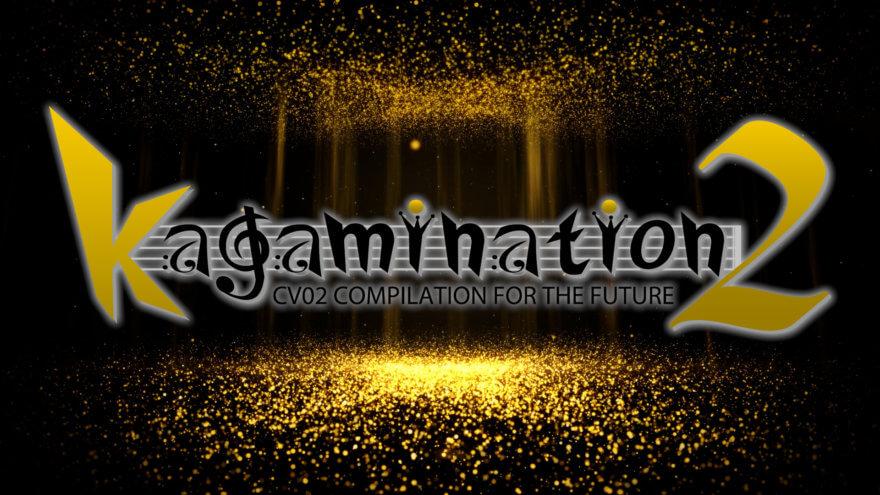 アイキャッチ kagamination2