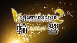 鏡音コンピアルバム『kagamination2 輪響』楽曲制作者様の募集を始めました