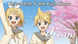 アンメルツP 8枚目のフルアルバム『We have a dream』完成!